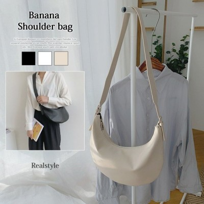バナナ PUレザー ショルダーバッグ レディース メンズ 斜めがけ 鞄 カバン 小さめ 男女兼用 三日月型 カジュアル