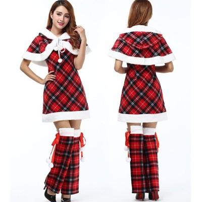 クリスマス サンタ 女性 レディース 仮装 コスチューム 大人衣装 コスプレ 可愛い 3点セット
