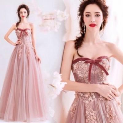 ウェディングドレス ロングドレス  カラードレス レース刺繍 パーティードレス イブニングドレス  ピンク 撮影 結婚式 演奏会 披露宴 忘