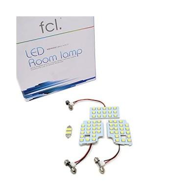 fcl.(エフシーエル) マツダ デミオ(DJ系) H26.9〜 専用設計SMD LEDルームランプ