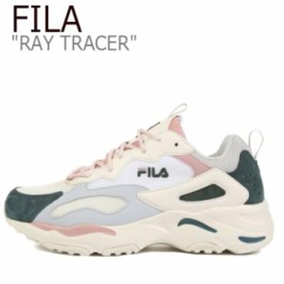 フィラ レイ スニーカー FILA メンズ レディース RAY TRACER レイトレーサー BEIGE ベージュ 1RM01153-108 シューズ