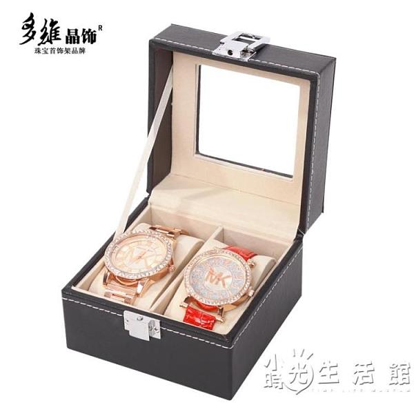 PU皮精致手錶收納盒腕錶盒子放手錶的收納盒飾品首飾展示盒收藏盒 小時光生活館