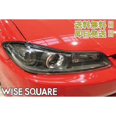 S15シルビア WISESQUARE ヘッドライトリペアレンズキット 送料無料&即日発送!!