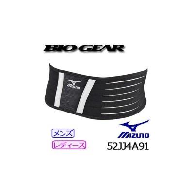 ミズノ バイオギア サポーター 腰用 男女兼用 52JJ4A91  MIZUNO ゴルフ BIOGEAR 52JJ4A9109