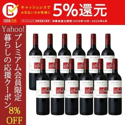 赤ワイン コノスル カベルネ・ソーヴィニヨン ビシクレタ レゼルバ 750ml 12本セット  wine(新旧画像切り替え中)