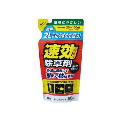 アイリスオーヤマ うすめて使う 速効除草剤 200ml