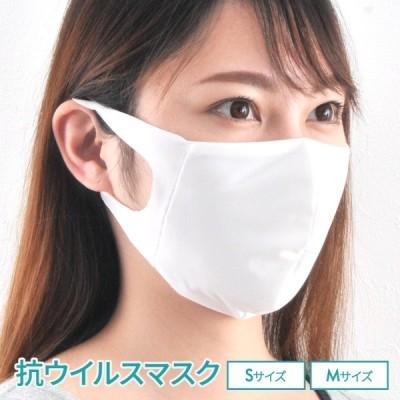 【抗ウイルスマスク】 ネコポスでのお届け 在庫あり クレンゼ 日本製 洗える 洗濯可能