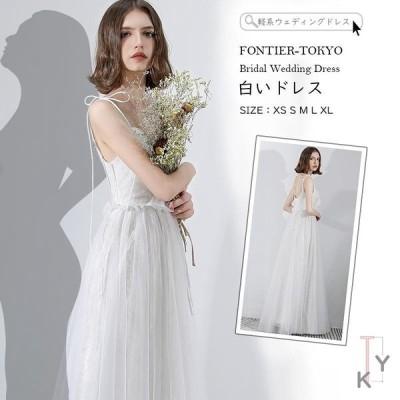 軽系ウェディングドレス ロングドレス レディース 白いドレス ウェディングドレス 結婚式 シンプル 上品 ワンピース ウェディングドレス ウエディング