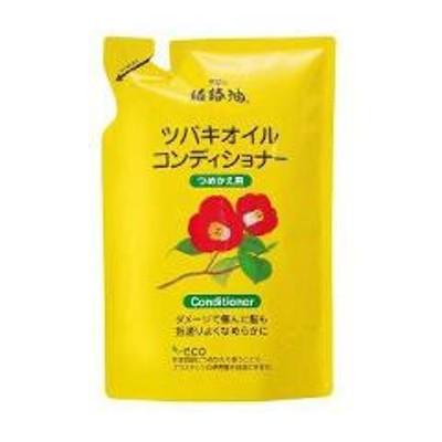 黒ばら本舗 KUROBARA 純椿油 ツバキオイル コンディショナー 詰替用 380ml ヘアケア