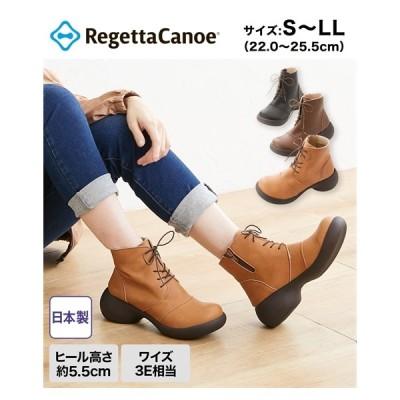RegettaCanoe 靴 レディース リゲッタカヌー レースアップ ショート ブーツ CJES-6135 22.0〜22.5/23.0〜23.5/24.0〜24.5/25.0〜25.5cm ニッセン