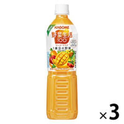 カゴメカゴメ 野菜生活100 マンゴーサラダ スマートPET 720ml 1セット(3本)【野菜ジュース】