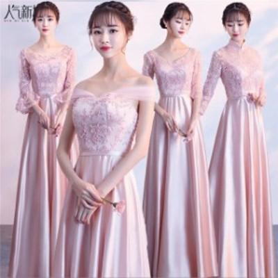 花嫁ブライドメイドドレス ウエディングドレス 結婚式ドレス 花嫁の介添え人ドレス プリンセスドレス エンイブニングドレス 二次宴会 diz