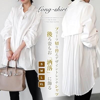 再販SALE!!高レビュープリーツ シャツ 切り替え 韓国ファッショントップス春にピッタリ 透け感爽やか印象 ホワイトシャツ 簡単にオシャレ感アップ