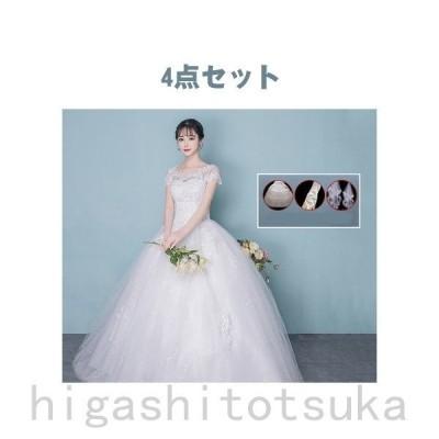 ウェディングドレス ドレス 結婚式 二次会 ホワイト 花嫁 ウェディング エンパイア 白ドレス ロングドレス 披露宴 4点セット
