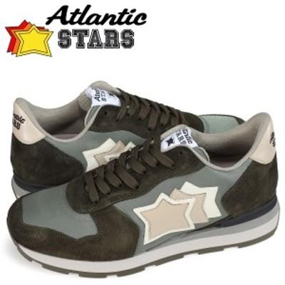 アトランティックスターズ Atlantic STARS アンタレス スニーカー メンズ ANTARES SMU-64N グリーン