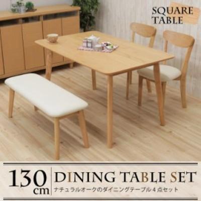 ダイニングテーブルセット 130cm 4点セット 4人掛 rosiu130-4-360 北欧 木製 ナチュラルオーク色 机 椅子 チェア ベンチ シンプル アウト