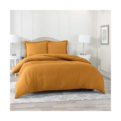 ネスルベッディングNestl Bedding 羽毛布団カバーと枕カバー 羽毛布団用保護カバー 上質かつソフトなマイクロファイバー100%使用 布団カバ