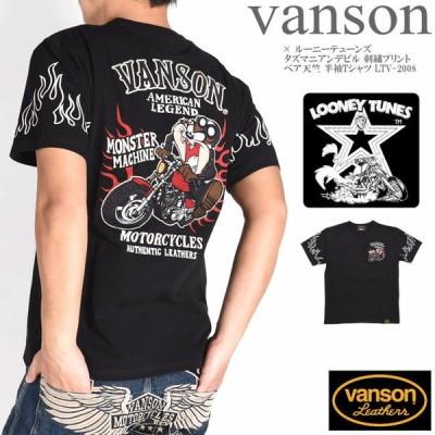 バンソン VANSON × ルーニーテューンズ コラボ Tシャツ バイカー タズマニアンデビル 刺繍プリント ベア天竺 半袖Tシャツ LTV-2008-BLACK