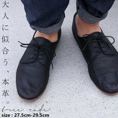 本革 日本製 レースアップ シューズ 靴 本革レースアップシューズ・9月10日0時〜再再販。メール便不可