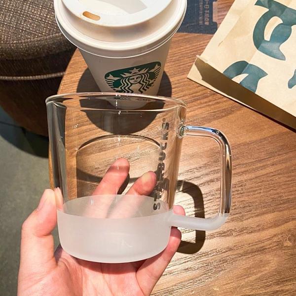 咖啡杯 星巴克純白磨砂玻璃杯創意漸變咖啡杯簡約耐看大容量水杯桌面杯女 夏季新品