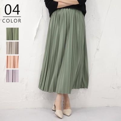 【2020春夏】軽やかに揺れるキレイ色プリーツスカート  とろみのあるしなやかな風合いに細かなプリーツでレディライクに仕上げたスカート。くすみカラーで落ち着いた大人コーデが叶うプリーツスカート。