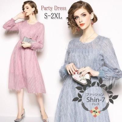 美しいデザインリンジのある袖パーティードレス 結婚式フォーマルドレス 体型カバー 大人 ドレス 大きいサイズ 二次会 レースドレス レディース