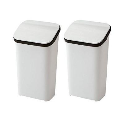 リス ゴミ箱 smooth プッシュダストボックス20 20L (【2個セット】ホワイト)