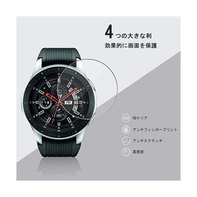 Galaxy Watch 46mm フィルム A-VIDET【2枚セット】9H硬度の液晶保護フィルム 0.3mm超薄型 日本製ガラス素材採用 耐指紋
