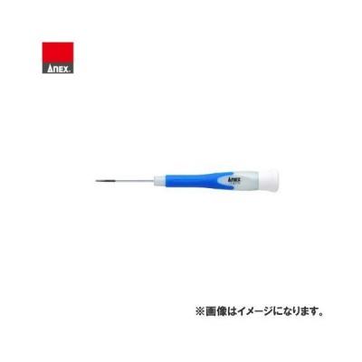 アネックス ANEX スーパーフィット精密ドライバー(−1.8×50) No.3520