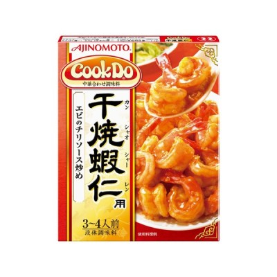 味の素CookDo 22 干焼蝦仁用 B