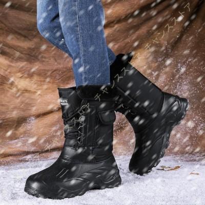 スノーブーツ メンズ ブーツ 防水 防寒ブーツ レインブーツ 防水 防寒 防滑 ロングブーツ トレッキング メンズブーツ スノーシューズ 雪山 アウトドア 靴