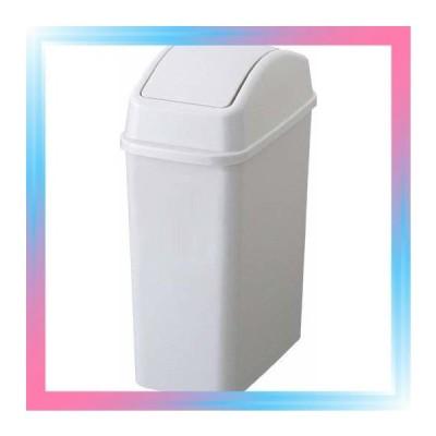 5ND ゴミ箱 『片手で捨てられるスイングタイプ』 H&H スイングペ