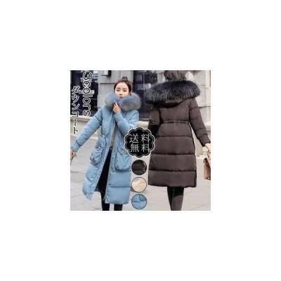 ダウンコート レディース ロング丈 長袖 リアルファー フード付き 厚手 あったか 防寒 暖かい きれいめ 女性用 アウター おしゃれ