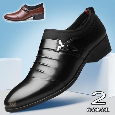 ビジネスシューズ メンズ スリッポン メンズシューズ フォーマルシューズ 紳士靴 革靴  歩きやすい革靴 卒業式 結婚式 通勤