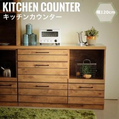 LINA リナ キッチンカウンター 幅120cm (キッチン収納 カウンター キッチンボード キッチンキャビネット カントリー ナチュラル)