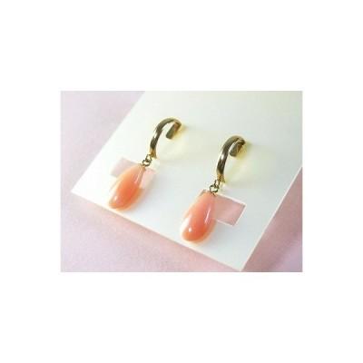 深海珊瑚 ピアス ブラ 12ミリ 滴型ピンク色の珊瑚(のし等ギフト対応無料 )18金イエローゴールド スタッド (シリコン付きキャッチ) 揺れるピアス 無染色さんご