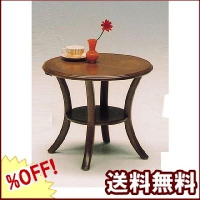 テーブル センターテーブル サイドテーブル 木製 リビングテーブル 丸型 サリブ