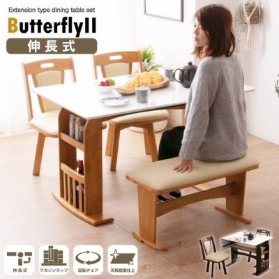 ダイニングテーブルセット 4人用 ベンチ 伸長式  2人用 おしゃれ 北欧 木製