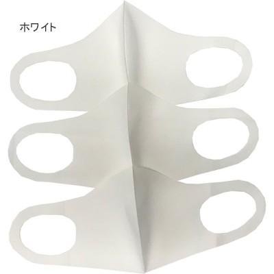 ひんやり接触冷感マスク3枚入り 大人用レギュラーサイズホワイトorグレーorブルーorピンクorブラック ウォッシャブル 夏用ポリエステル/ポリウレタンマスク