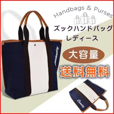 ズックハンドバッグ レディース  ハンドバッグ カジュアルバッグ トートバッグ 簡単 大容量