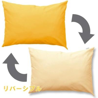 メリーナイト(Merry Night) 日本製 綿100% 枕カバー 「フロム」 45 x 90cm イエロー FM661501-35