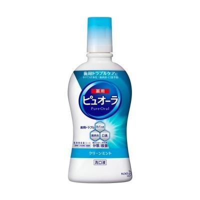 薬用ピュオーラ洗口液 クリーンミント 420ml