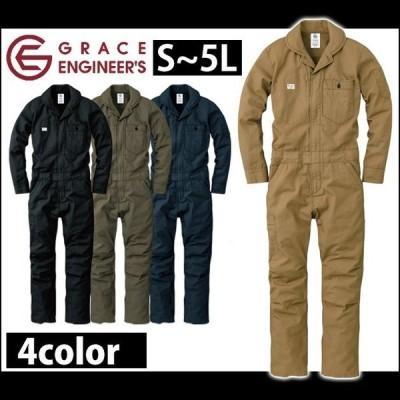「エントリーでP5倍」作業服 作業着 S〜3L つなぎ ツナギ服 GRACE ENGINEER`S 通年作業服 長袖ツナギ GE-130 刺しゅう ネーム刺繍