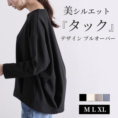 Classical Elf 【M-XL】ゆったりボートネックトレーナー ブルー M レディース