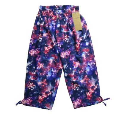 Robes & Confections 総柄イージーパンツ マルチカラー サイズ:4 (神戸三宮センター街店) 210314