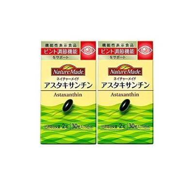 大塚製薬 ネイチャーメイド アスタキサンチン30粒 (2本セット) 30日分