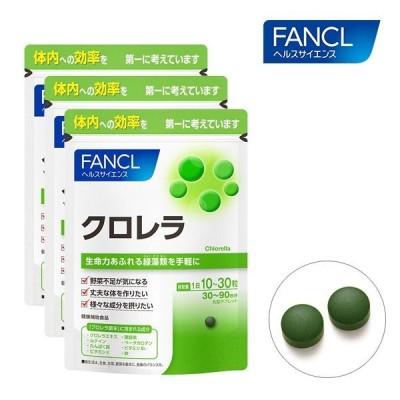Fancl(ファンケル)クロレラ 約90〜270日分(徳用3袋セット)
