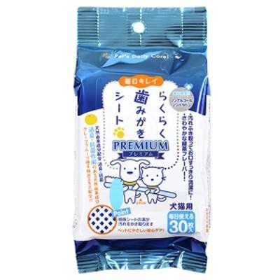 スーパーキャット らくらく歯みがきシート(デンタルケア) シート・1個 歯磨き(デンタルケア) 犬用