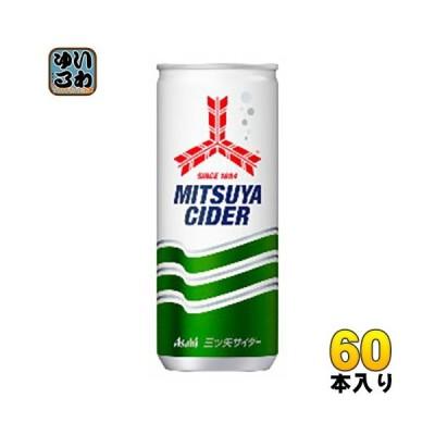 アサヒ 三ツ矢サイダー 250ml 缶 60本 (30本入×2 まとめ買い)〔炭酸飲料〕