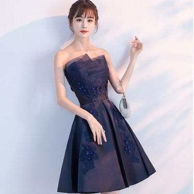 パーティードレス 20代 30代 韓国 ミモレ丈 結婚式 お呼ばれ 大きいサイズ ノースリーブ ベアトップ チュール サテン ラインストーン Aライン